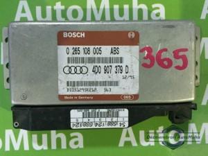 Calculator ABS Audi